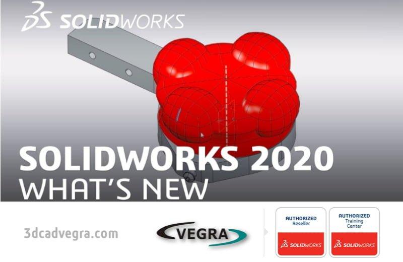 Ce e nou în SOLIDWORKS 2020: Componente Flexibile
